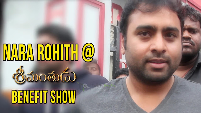 Nara Rohith at Srimanthudu Benefit Show   Mahesh Babu   Shruti Haasan