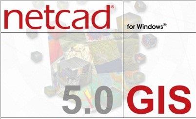 Mustafa SAĞIR (MScomputer): Netcad 5.0