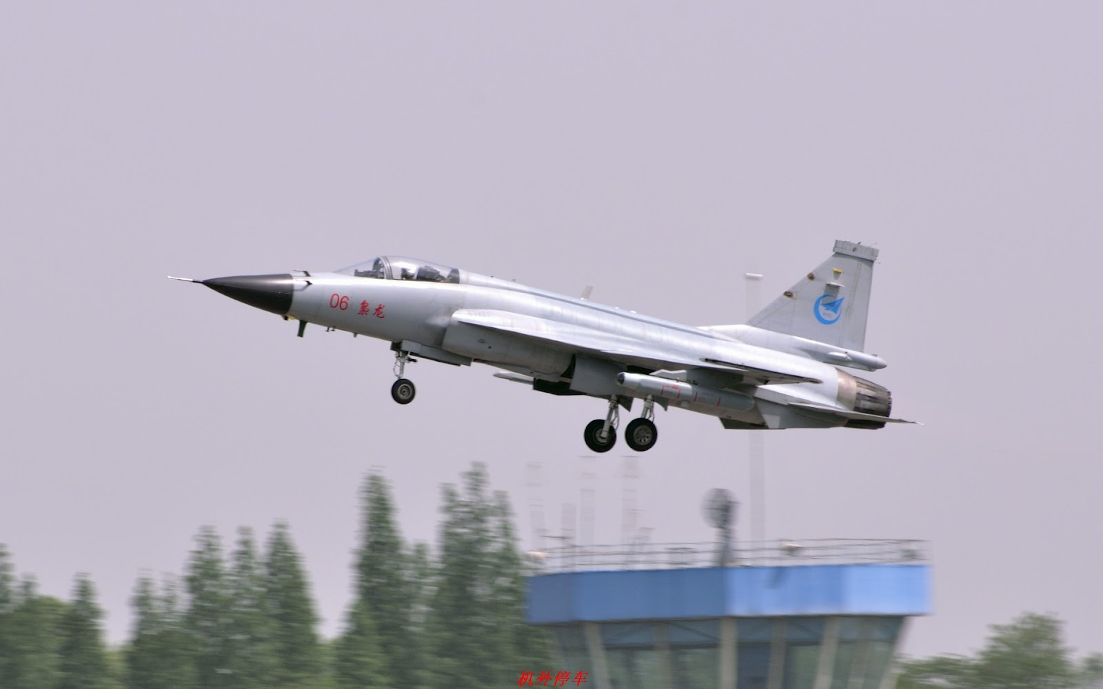 Chinese-Pakistani fighter jet JF-17