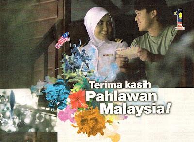 Selamat Hari Pahlawan 2012