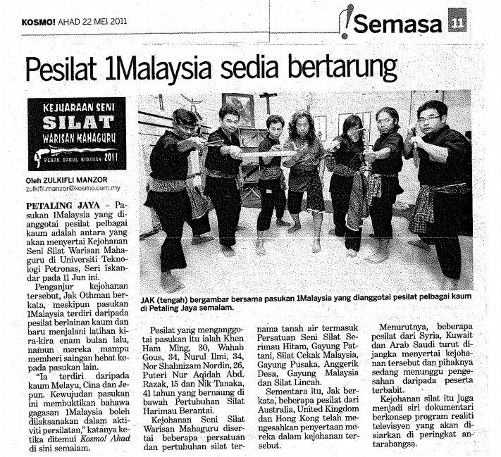 realiti hubungan kaum di malaysia
