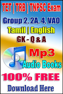 http://www.tamilgk.com/p/blog-page_17.html