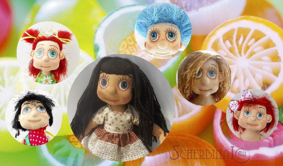 куклы-карамельки