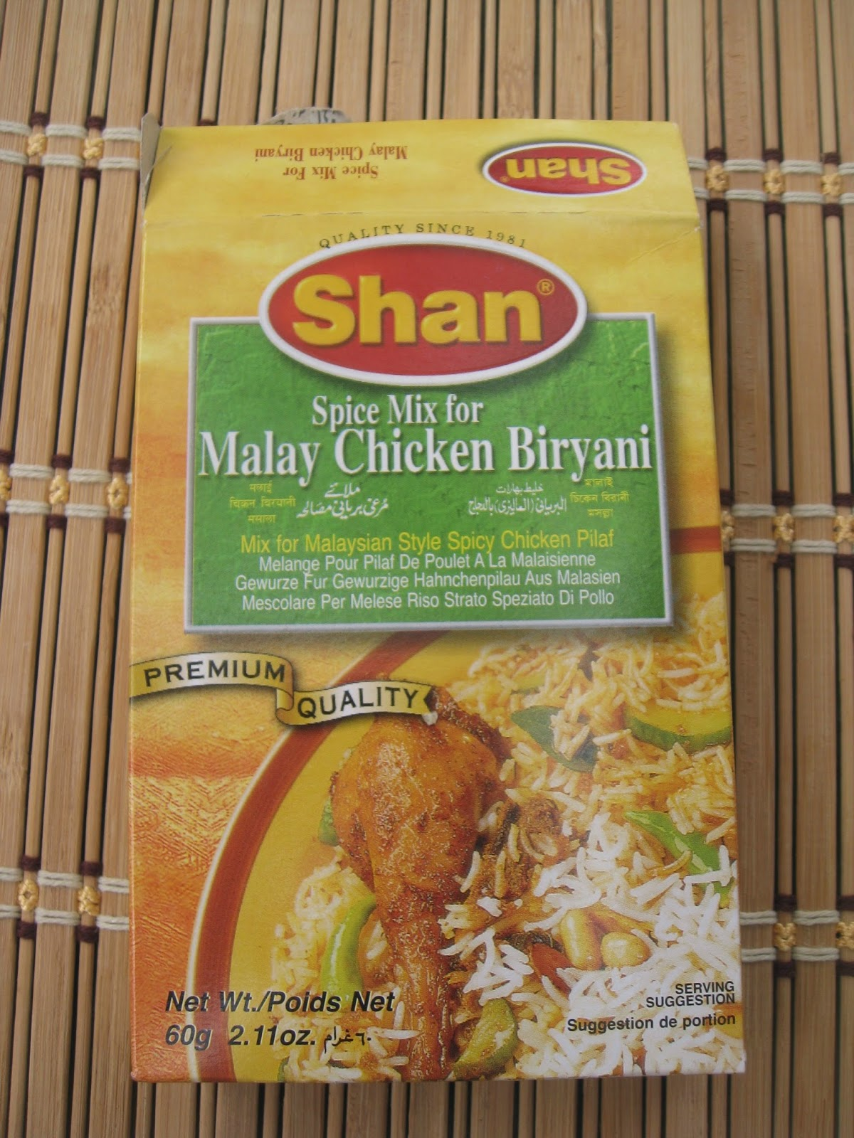 how to cook basmati rice for biryani
