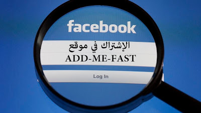 ��� ������ ������ �������� �� ���� �� �� ���� - add me fast