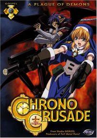 Chrono Crusade - Chrono Crusade (2004)