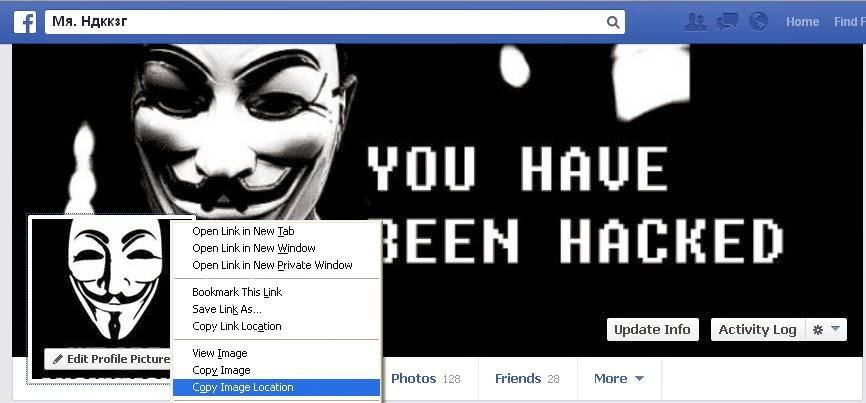 match.com how to delete hidden profile