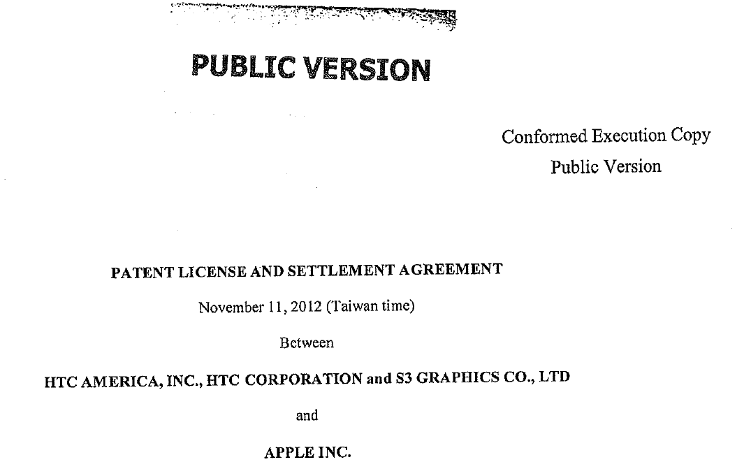 Foss Patents Apple Htc License Agreement Would Terminate