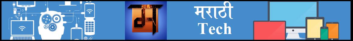 MarathiTech Forum