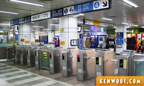 seoul subway security gate