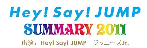 http://4.bp.blogspot.com/-1bMdYZd4JQ4/Tj436cquw1I/AAAAAAAAAO0/MbycJn-dV1o/s1600/Summary+2011.jpg