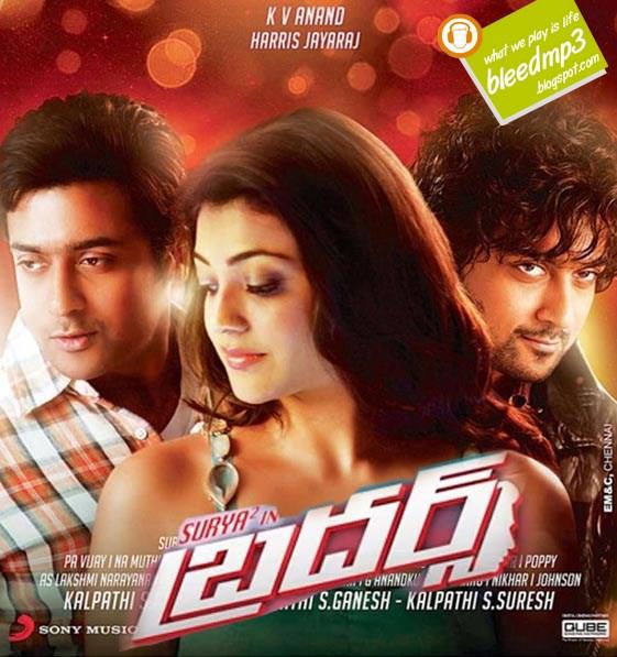 New Telugu Songs - Download or Listen Free Online