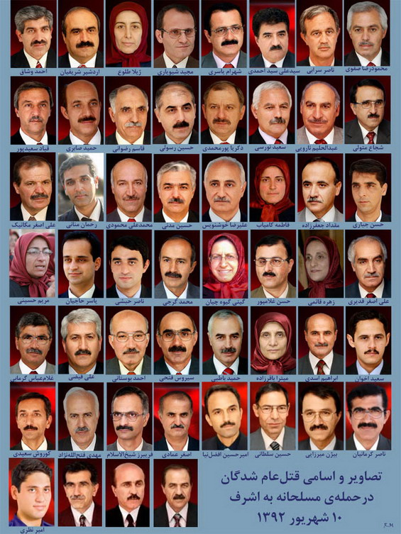 به مناسبت سالگرد کشتار تروریستی و جنایتکارانۀ 10 شهریور سال 92 اشرف