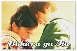 http://shojo-y-josei.blogspot.com.es/2013/11/bokura-ga-ita.html