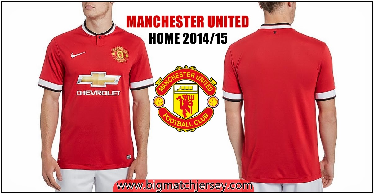 Nike Manchester United 2014 - 2015 Home Shirt Jersey