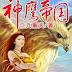Thần ưng đế quốc - UPDATE: Cuốn 05 - Chương 179