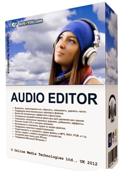 AVS Audio Editor 7.3.1.493