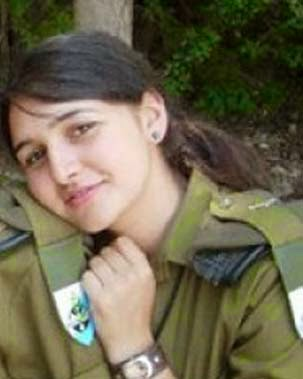 Gambar Tentara Wanita Cantik dan Seksi