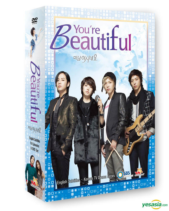 You're Beautiful (DVD) (6-Disc) (End) (English Subtitled) (SBS TV Drama) (US Version)