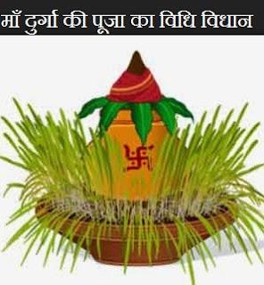 कैसे हो माता के नवरात्रों की पूजा , Navratri Mata ki Puja Vidhi , माता की चौकी का फेस किस तरफ होना चाहिए