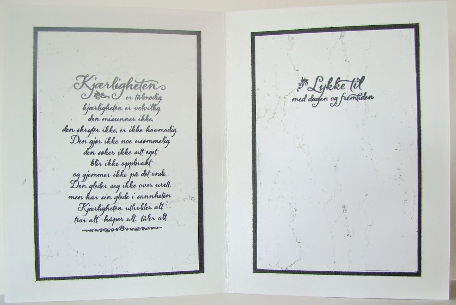 monicas papirhobby: Bryllupskort