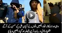 Pakistani Judges's Love For Ayyan Ali