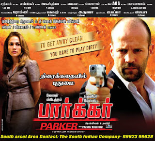 tamil play movie download hollywood