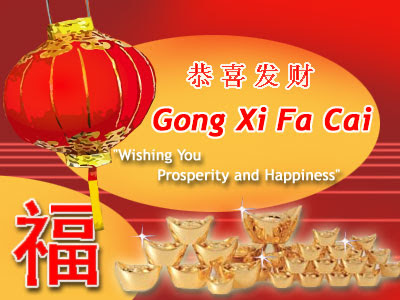 Zunea zunea gong xi fa cai greetings use these gong xi fa cai greetings to exchange warmth of this lunar new year celebration season among your loved ones and dear ones m4hsunfo