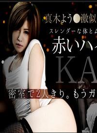 JAV Uncensored XXX 22206 Kaori Namwon