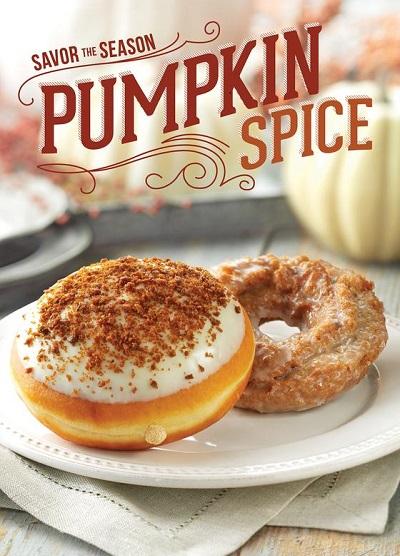 Krispy Kreme Glazed Pumpkin Spice Old Fashioned Donut