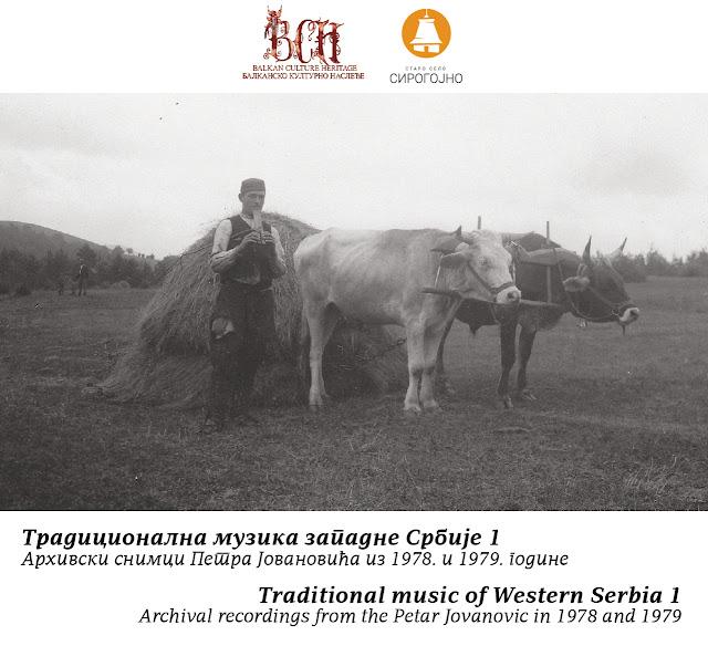 Promocija dva audio izdanja tradicionalne srpke muzike u Etnografskom muzeju