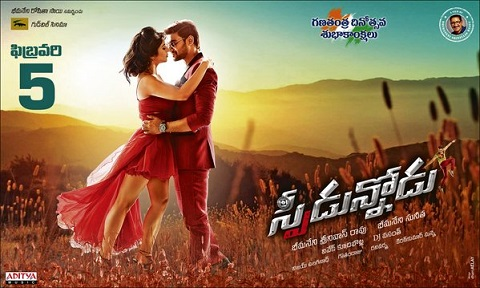 Watch Speedunnodu (2016) DVDScr Telugu Full Movie Watch Online Free Download