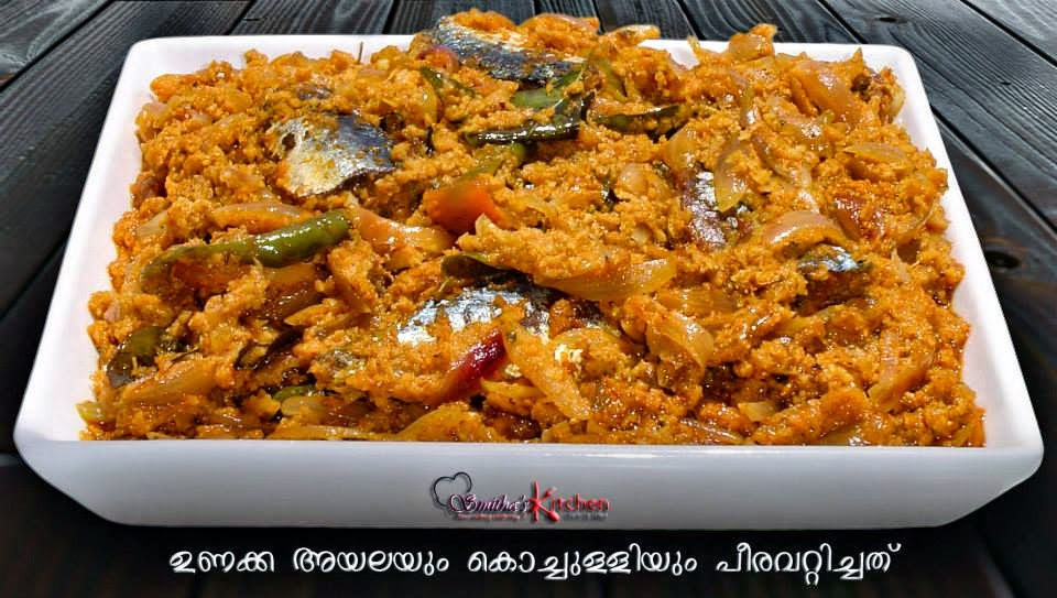 It's a truly authentic and traditional dish of Kerala cuisine using