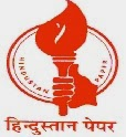Hindustan Paper Corporation Recruitment 2013