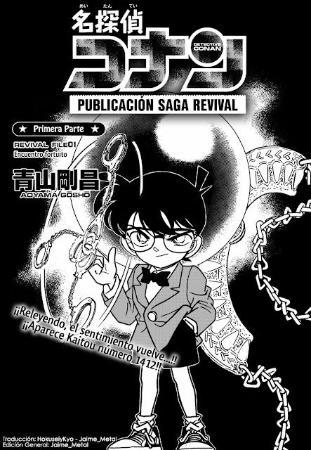 DC Revival Files 01 - 04 (Sub. Español) Online y DD 01-01