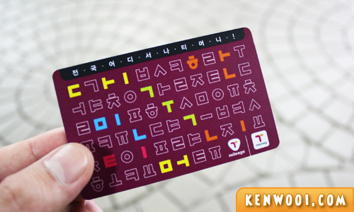 seoul t-money card