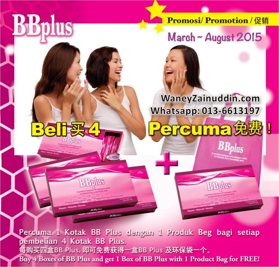 bb plus collagen, kolagen murah, kolagen paling berkesan, testimoni kolagen bb plus, harga bb plus collagen, promosi bb plus collagen, borong kolagen malaysia, dropship collagen malaysia