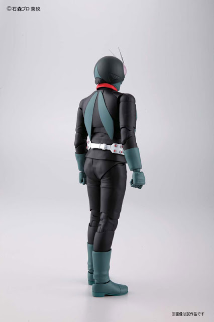 MG Figurise Kamen Rider 1 (Old)