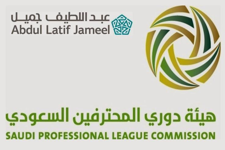مشاهدة اهداف مباراة النصر والهلال اليوم 21-2-2014 دوري عبد اللطيف جميل