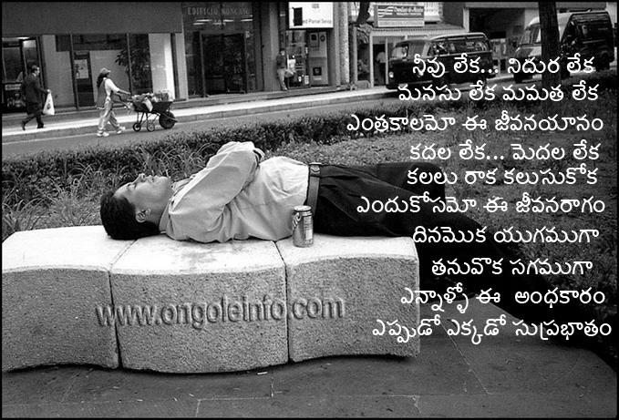 Telugu Photo messages, Telugu picture messages, telugu sms, picture