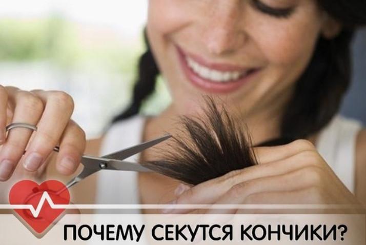 Почему секутся волосы у беременной