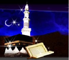 Islam website
