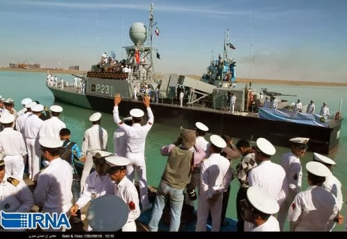 Peluncuran kapal rudal Neyzeh (P231)