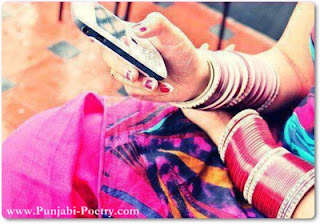 Punjabi Girl With Mobile