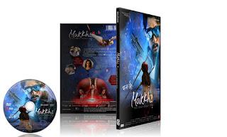 Makkhi+(2012)+dvd+cover.jpg
