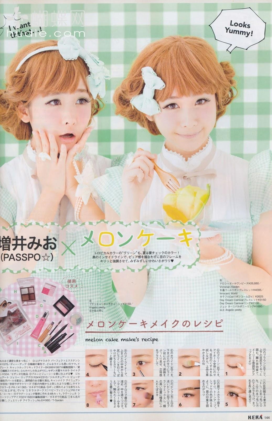Sweet Japanese Makeup