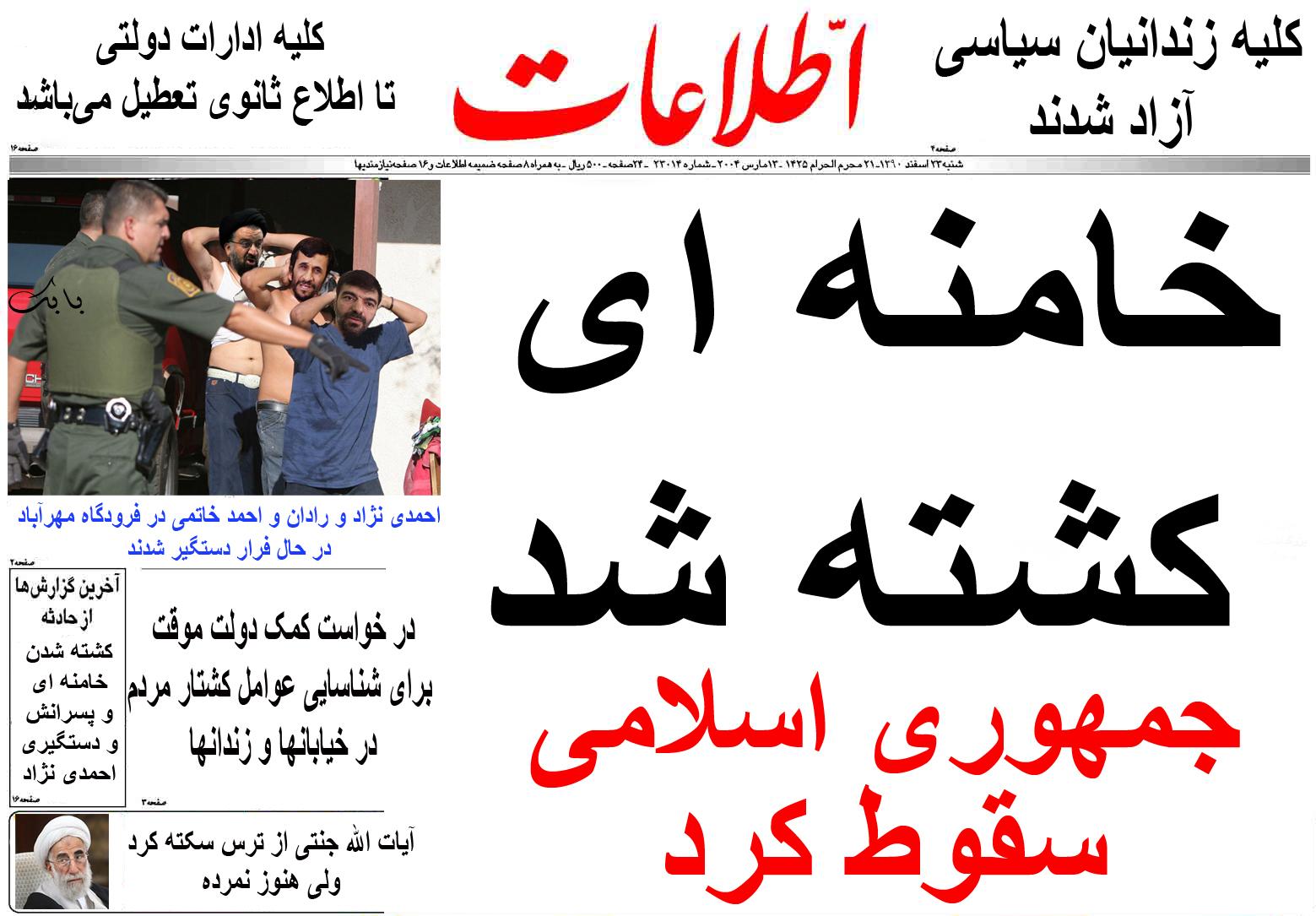 دادسرای ناحیه یک شیراز پدر سنگدل دختر 8ماهه اش را خفه کرد!  تصاویر سایت خبری تحلیلی افق