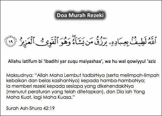 doa harian, muslim life, love islam, pray,
