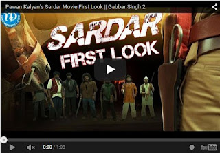 ‎Pawan Kalyan's Sardar Movie First Look | Official | Gabbar Singh 2 | Latest Pawan Kalyan News | HD Videos