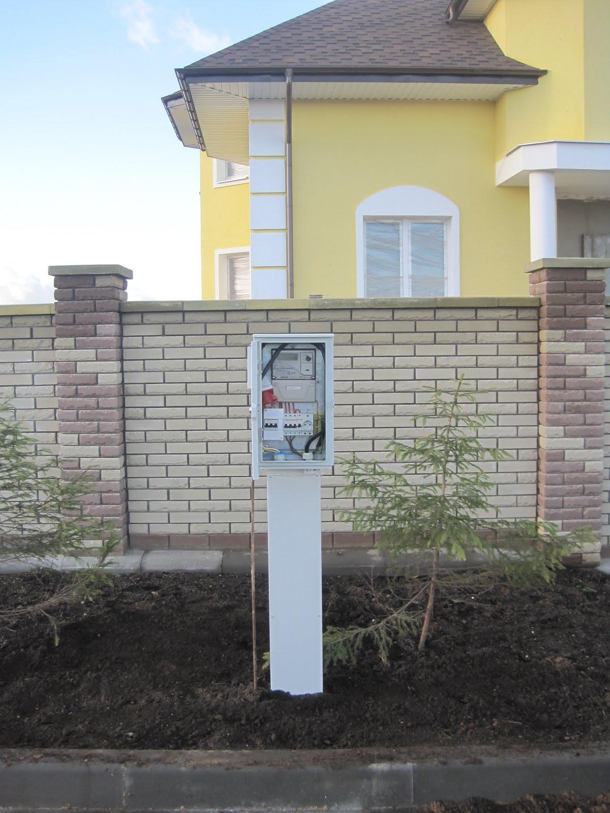 Электричество электроснабжение участков как смонтировать электричество в доме схема
